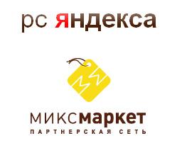 Партнерская сеть Миксмаркет